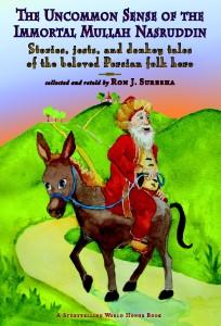 Immortal Mullah Nasruddin, 2nd printing front cover